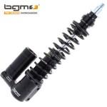 BGM SC/F16 front shock absorber 255mm (Vespa PX, T5, etc.) black