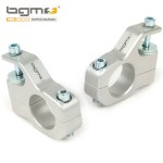 BGM upper damper mounts: silver