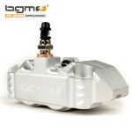 BGM four piston hydraulic brake caliper: Silver